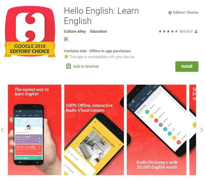 Aplikasi belajar bahasa Inggris interaktif Hello English