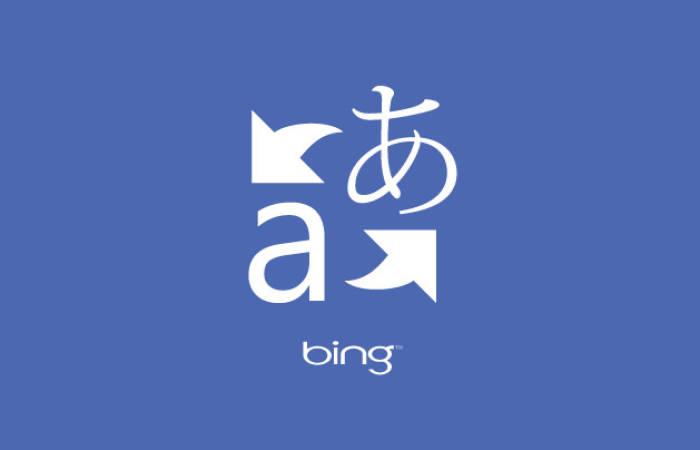 Situs translator terbaik Bing Translator