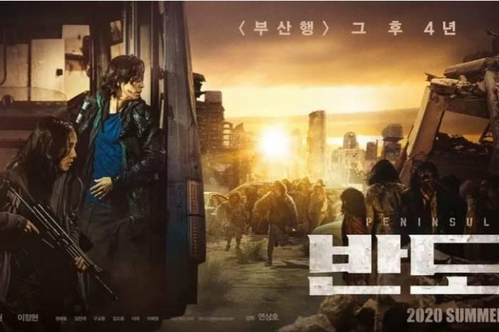 "Poster film ""Train to Busan: Peninsula"""