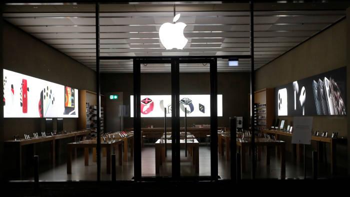 Ilustrasi Apple Store