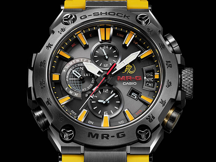 Casio G-Shock MRG-G2000BL-9A Bruce Lee Edition