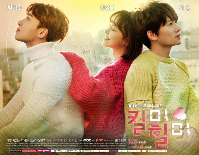 drama korea terbaik Kill Me Heal Me