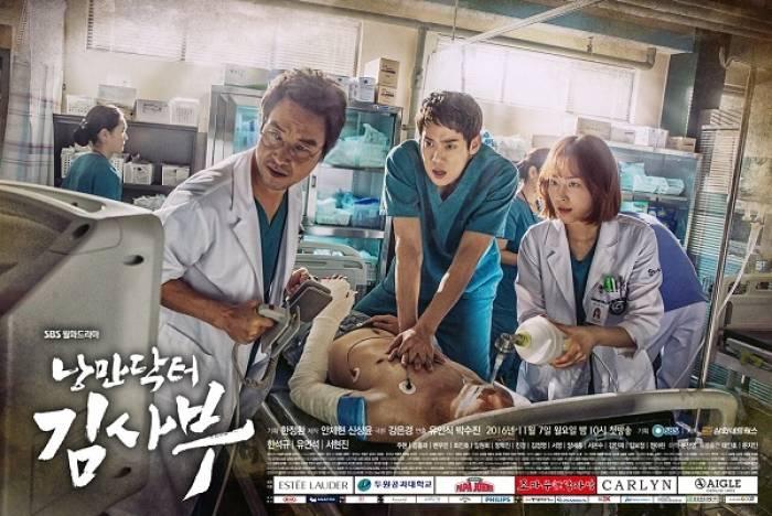 drama Korea terbaik bertema dokter dan medis