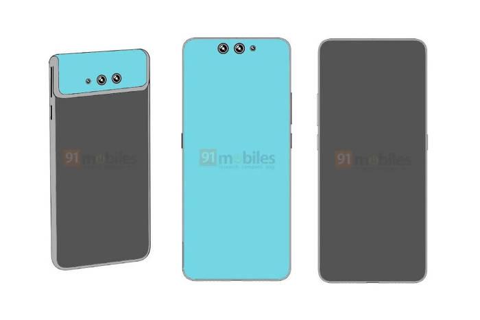 Bocoran paten smartphone Xiaomi