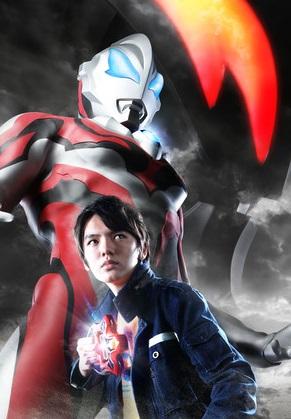 Ultraman Geed dan alat untuk berubah