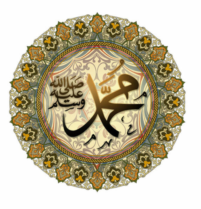 Kaligrafi Nabi Muhammad SAW (Wikipedia).
