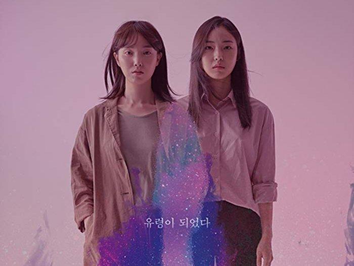 Sinopsis dan Trailer Film Korea ampquotGhost Walk - 2019ampquot