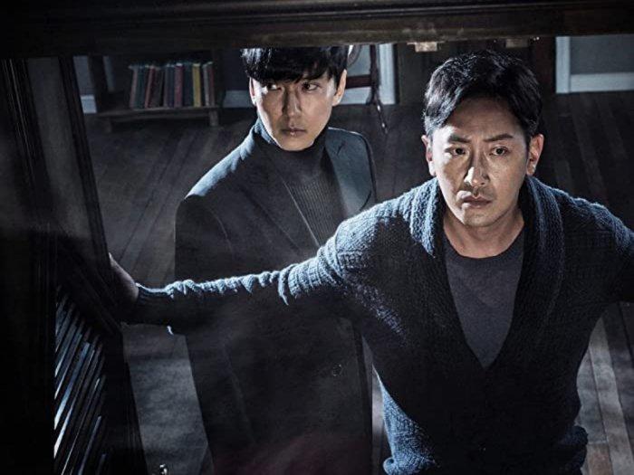 Sinopsis Film Korea ampquotThe Closet - 2020ampquot Hilangnya Seorang Anak Secara Misterius