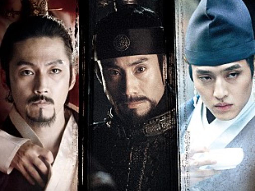 Sinopsis Film Korea Kolosal quotEmpire of Lust 2015quot