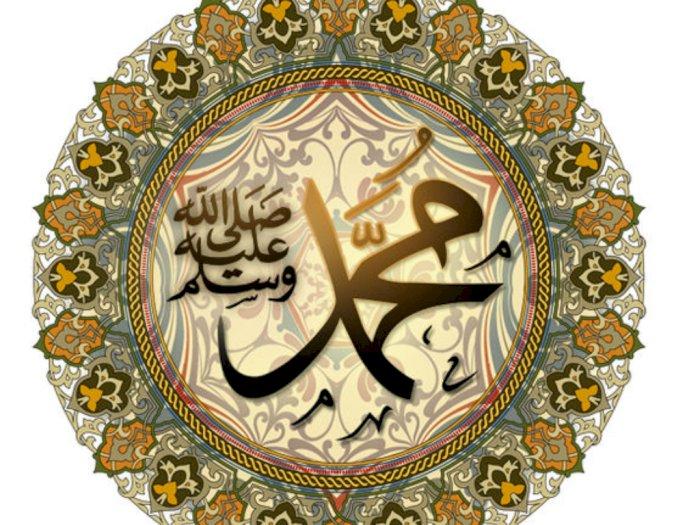 Peristiwa 8 Juni Wafatnya Nabi Muhammad hingga Kelahiran Soeharto