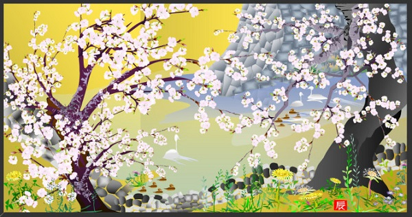 Kwikku, Pohon Bunga Sakura