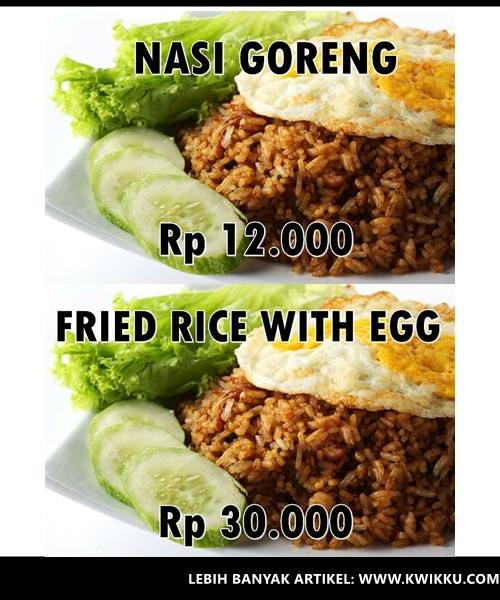 Kwikku, Nasi Goreng  Fried Rice with Egg