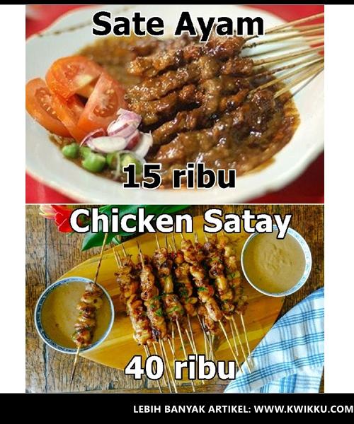 Kwikku, Sate Ayam  Chicken Satay