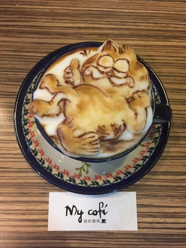 Kwikku, Yang ini Garfield detilnya ituloh