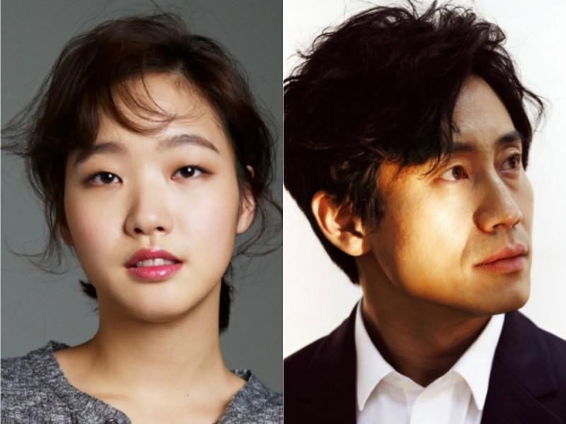 Kwikku, Shin Ha Kyun dan Kim Go Eun