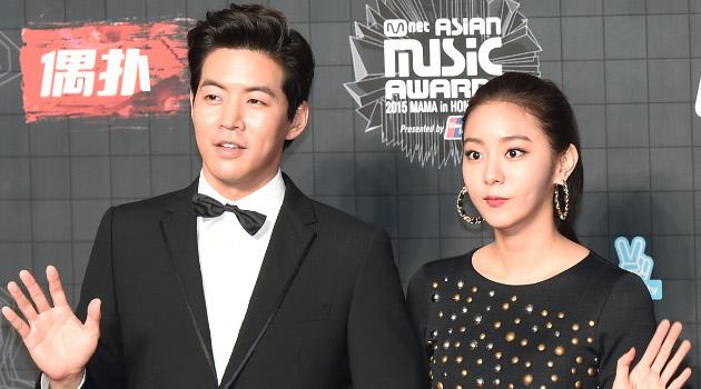 Kwikku, Lee Sang Yoon dan Uee