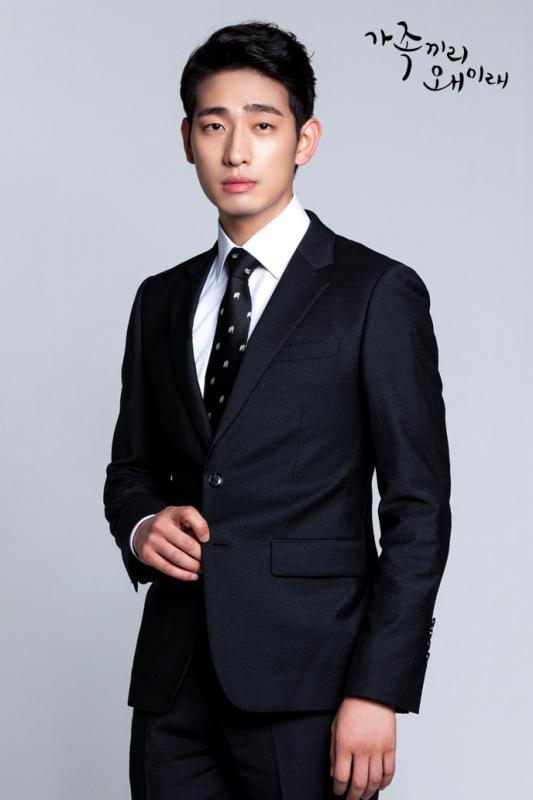 Kwikku, Yoon Park