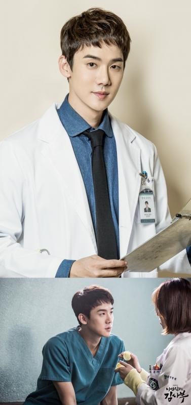 Kwikku, Kang Dong Joo  Romantic Doktor Kim