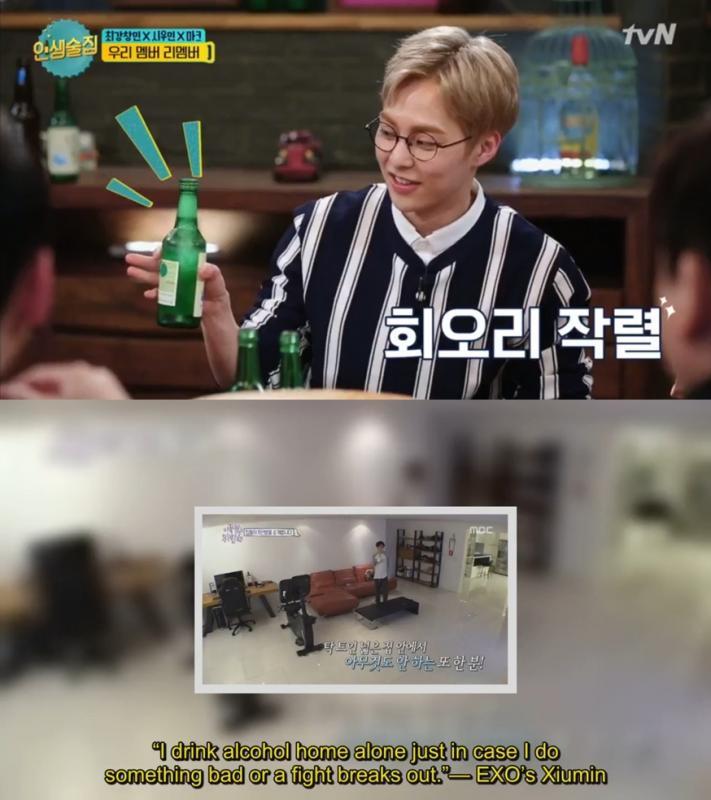 Kwikku, Xiumin EXO minum sendirian