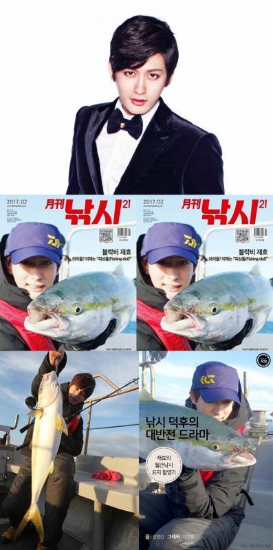 Kwikku, Jae Hyo Block B memancing