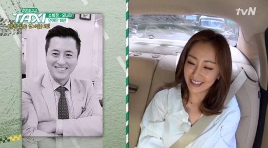Kwikku, Oh Na Ra dan Kim Do Hoon