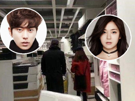 Kwikku, Baek Jin Hee dan Yoon Hyun Min