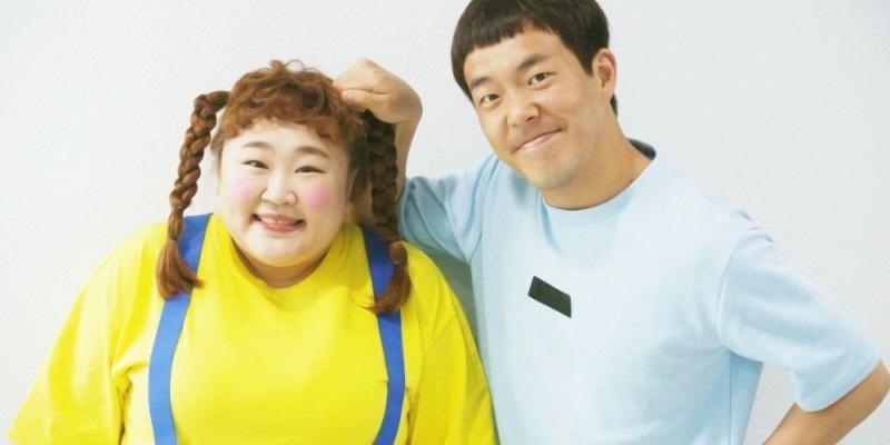 Kwikku, Hong Yoon Hwa dan Kim Min Ki