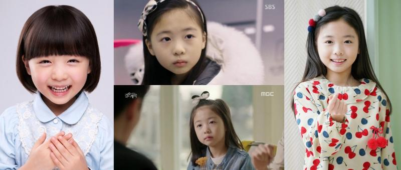 Kwikku, Shin Rin Ah