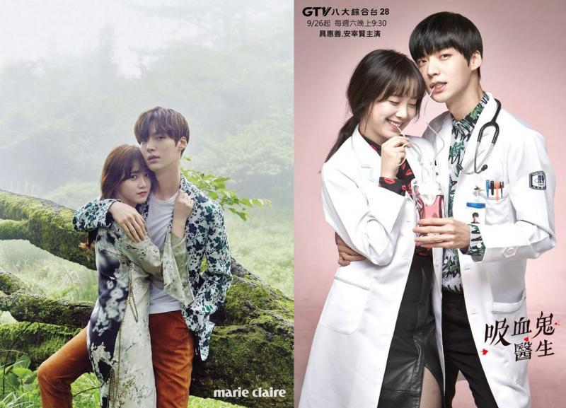 Kwikku, Ku Hye Sun dan Ahn Jae Hyun