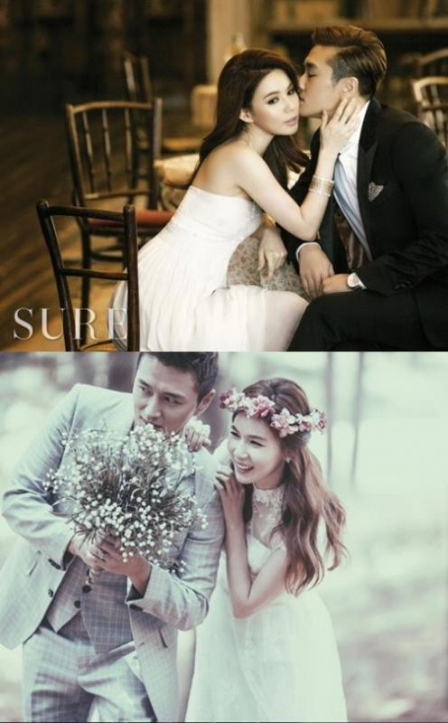 Kwikku, Park Si Eun dan Jin Tae Hyun