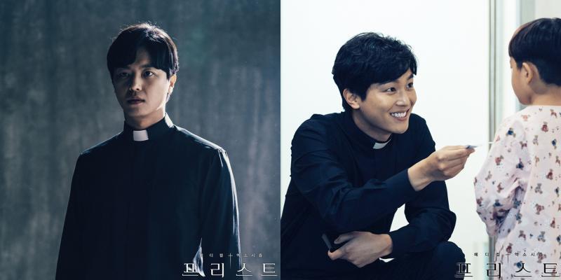 Kwikku, Yeon Woo Jin sebagai Oh Soo Min Priest