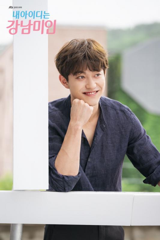 Kwikku, Kwak Dong Yeon