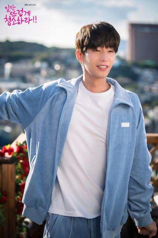 Kwikku, Song Jae Rim