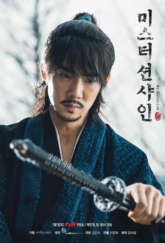 Kwikku, Yoo Yeon Seok