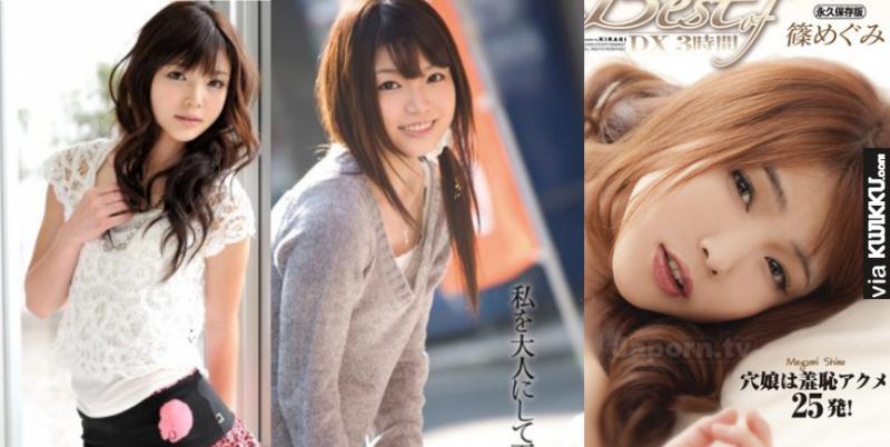 Kwikku, Shino Megumi