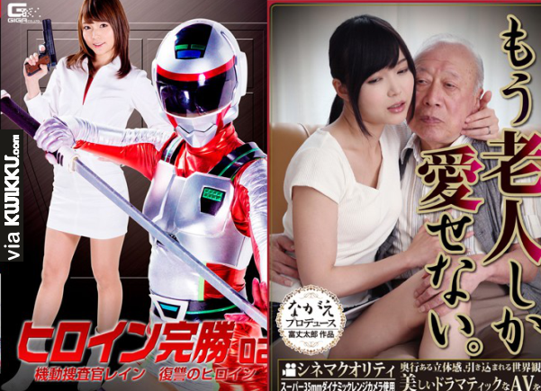 Kwikku, Potret Dek Megumi yang Menyayangi Kakek dan Ketika Menjadi Pahlawan Di Hati Kakek