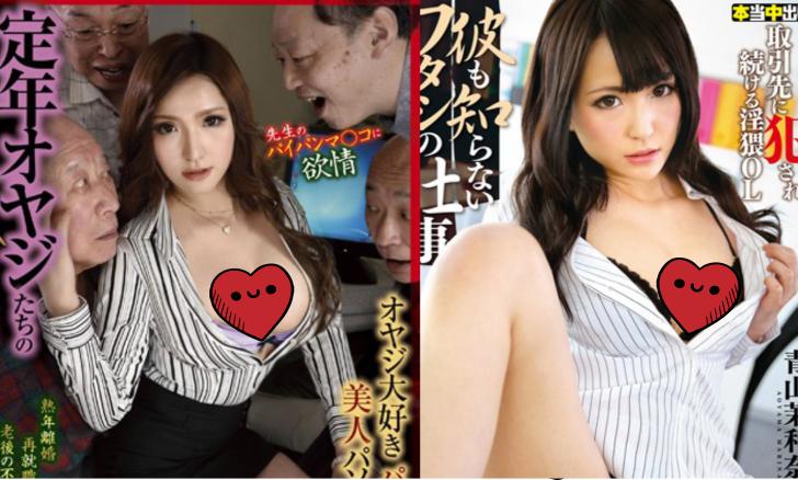 Kwikku, Aoyama Marina