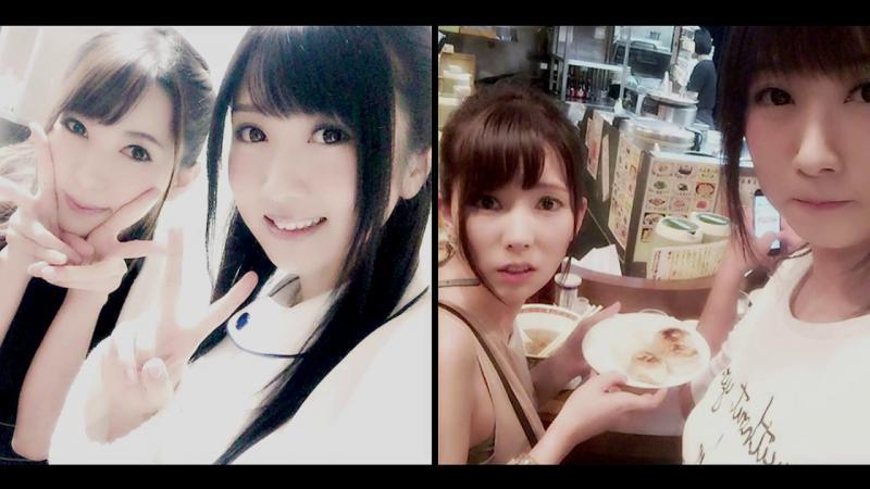 Kwikku, AVOP Forbidden Care Hatano Yui amp Otsuki Hibiki