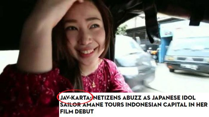 Kwikku, Sera Amane Berpeluang Menjadi The Next Miyabi