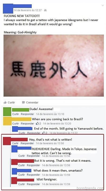 Kwikku, Bahasa Jepang