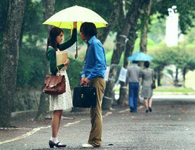 Kwikku, Jalanjalan di sore hari ketika lagi musim hujan