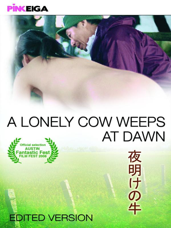 Kwikku, A Lonely Cow Weeps at Dawn