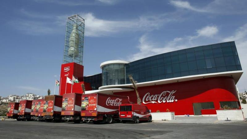 Kwikku, CocaCola