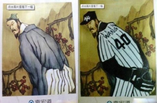 Kwikku, Keren pria ini bisa seketika berubah menjadi pemain baseball Kirakira dapat dari mana idenya