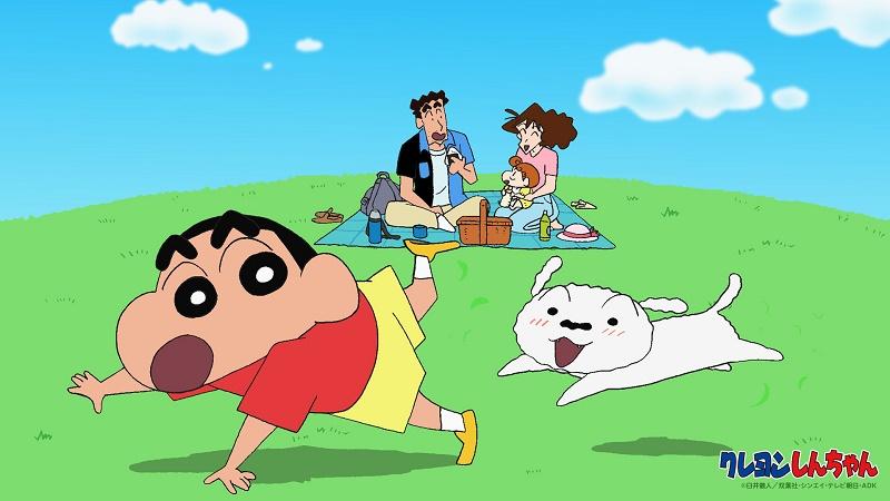 Kwikku, Crayon Shinchan
