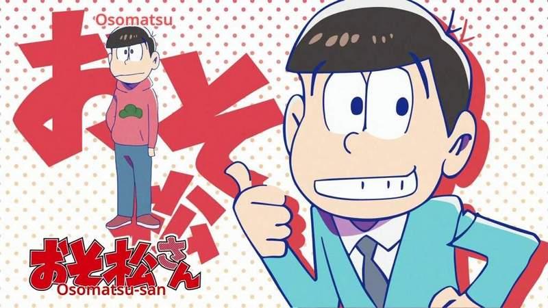 Kwikku, Osomatsu Matsuno  OsomatsuSan