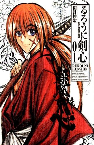 Kwikku, Rurouni Kenshin Samurai X