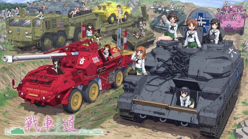 Kwikku, Girls und Panzer