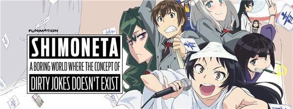 Kwikku, Shimoneta A Boring World Where the Concept of Dirty Jokes Does Not Exist
