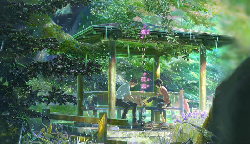 Kwikku, Kotonoha no Niwa Garden of Words